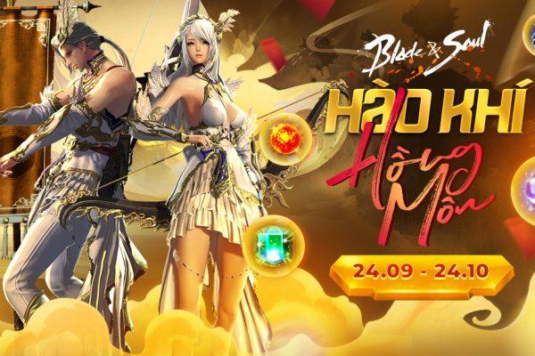 """Ra mắt sự kiện: """"Hào Khí Hồng Môn""""!!"""