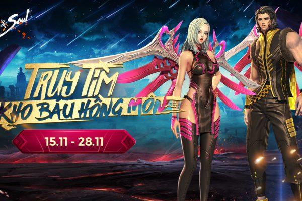 """Sự kiện lần đầu tiên xuất hiện tại Blade & Soul Việt Nam: """"Truy tìm kho báu Hồng Môn"""""""