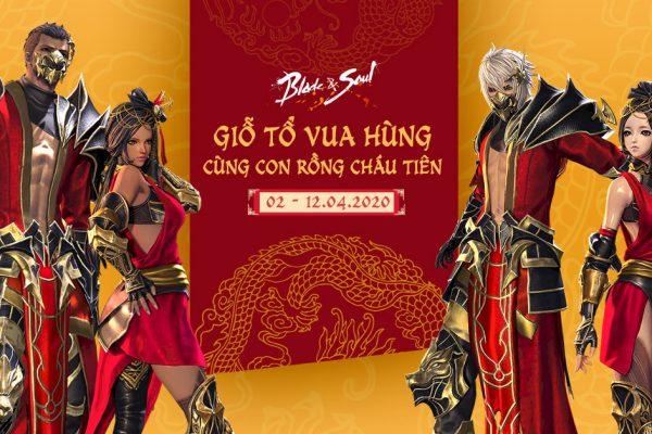 Từ 02 ~ 12/04: Giỗ tổ Vua Hùng cùng Con Rồng Cháu Tiên